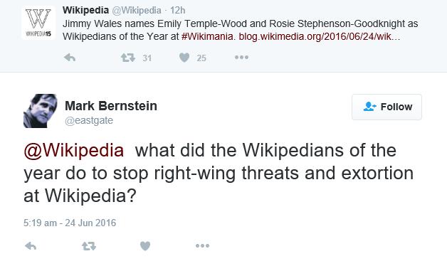 MarkBernsteinAttacksFemaleWikipedians